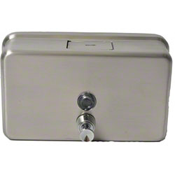 Janico Stainless Steel Horizontal Soap Dispenser - 40 oz.