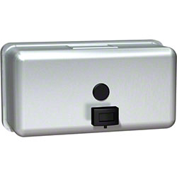 ASI Horizontal Soap Dispenser