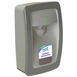 Designer Series No Touch M-Fit Dispenser - Gray/Gray