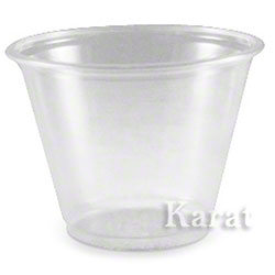 Karat® Earth® PLA Compostable Cup - 9 oz.